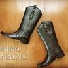 【梅雨対策】長靴に見えない卑弥呼のレインブーツ