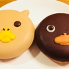 東京トガリのドーナツが、イクミママのどうぶつドーナツで買える(期間限定)
