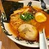 シンガポール麺屋武蔵鷹虎でピリ辛豚骨ラーメンを頂く|ブギス駅