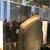 海外駐在員の陸マイル旅 - 大英帝国博物館
