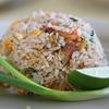 家庭用究極の炒飯レシピ教えます!マジで!家庭で本格チャーハン!The Ultimate Fried Rice in home
