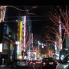 横浜で忘年会