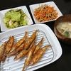 魚の揚げ物、きんぴら、キャベツ漬、味噌汁