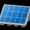 5歳のこどもと楽しく太陽光発電を体験しよう