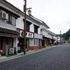 上下町ツー レッカー帰宅編(T_T)