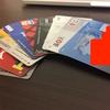 今年は色々なクレジットカード試してみたのでそれぞれのカードのメリット・デメリットをまとめてみた