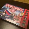 Мой первый Monopoly