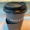美容の天敵のストレスはカフェで解消!丸の内でリラックスできるカフェ!