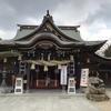 博多 櫛田神社へご参拝