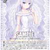 今日のカード 10/6 サマポケ編