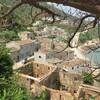 しまじまの旅 たびたびの旅 38 ……芹壁村