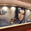 花組/A Fairy Tale ・シャルム!
