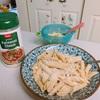 【簡単レシピ】具なしレモンチーズパスタ 作り方
