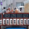 帯屋町筋:よさこい祭り@高知・菜園場競演場、10日