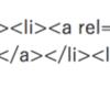 slimテンプレートに変えた時にkaminariでhtmlが表示される