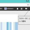 B!の機能『情報を更新する』をクリックする!のはありです。