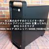 大人気のおすすめクリエイター向けデスクトップパソコン DAIV を買ってみた!BTO カスタマイズ Core i9-7900X 10コア 20スレッド / 64GB (16GB×4) PC4-21300【マウスコンピューター / MOUSE PC】
