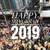 2019年シーロム通りのソンクラン(水かけ祭り)に初参戦!@バンコク