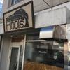 『Cafe &Bar ROOTS』~ シェフの腕が光る!パスタが美味い落ち着きオシャレカフェ~