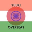 インド人と国際結婚。