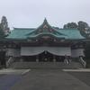 【参拝記】日枝神社に行ってきました