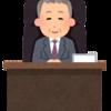 カルビー松本晃会長が語る「ひと」の育て方~学校教育で育てたい力とは?~