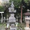 浄妙寺へ足利貞氏パパの墓参に行ってきたぞ