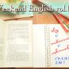 【週末英語】「恥ずかしい」は英語で「shy」か「embarrassed」か「ashamed」か?違いは何?