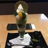 京都「伊藤久右エ門 本店」で茶そばと抹茶パフェを味わう!【宇治・カフェ】