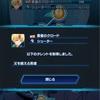 アナムネ日記 2020年10月10日(土)〜15日(木)