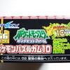エンスカイ ポケットモンスターダイヤモンド&パール ポケモンパズルガム10(1月下旬発売)