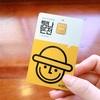 【2021 済州島旅行】島民じゃなくてもOK!地域貨幣「탐나는전/タムナヌンジョン」でお得に旅行!