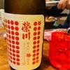 榮川 秋あがり 純米酒