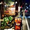 [レポ]渋谷 ネパリコ