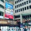 台湾への出張や旅行はプリペイドのSIMが便利!おすすめと設定方法を紹介