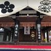 第3回北野天神泣き相撲に参加してきました!