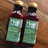 シャンプー探しの旅(Maui Moisture Hair Care Hemp Seed Oil)