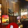 【札幌街グルメ】道民が愛する焼鳥屋串鳥。北海道グルメも充実の旅行者にも嬉しいお店。