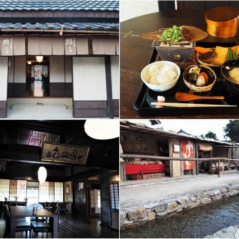 綾部の古民家料理店「お味噌庵 織りや」で室町時代を体感!