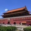 中国といえば,天安門。
