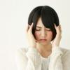 頭痛改善について|オンライン・身体の悩み・ボディヒーリング