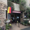 ドイツ菓子&カフェ「カーベカイザー本店」にてバームクーヘンをお持ち帰り