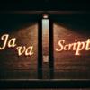 「JavaScript」URLから画面別に処理を実装させる
