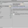 【Unity】Device SimulatorがPackageManagerの一覧から降格した件