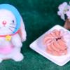 【桜フレンチ あずき&ホイップ】ミスタードーナツ 3月6日(金)新発売、ミスド 桜 ドーナツ 食べてみた!【感想】