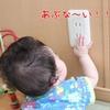 コルクマットと赤ちゃん(ハイハイ/つかまり立ち)その①