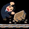 新日本プロレス 6.9大阪城ホール大会 ハロルド・メイ登場! 上場へ向けての盤石な体制か?