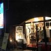 桜木町・音楽通り『グリル・ラクレット』ハマの名店譲りのハンバーグは一食の(?)価値あり。19時までのハッピーアワーも大変お得です。