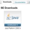 JDK9:Win10にインストール