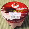 江崎グリコ Bigプッチンプリン 冬の苺ショコラ
